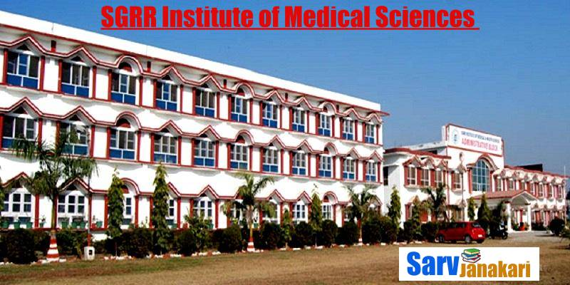 SGRR DEHRADUN MBBS FEES STRUCTURE 2017-18